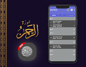 Quran with Audio Translation top feature banner